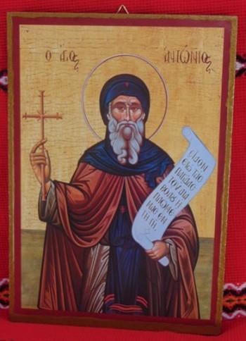 Икона-принт Св.Антоний Велики